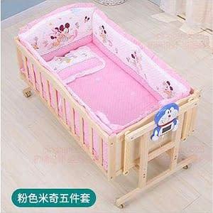 Pink Mickey